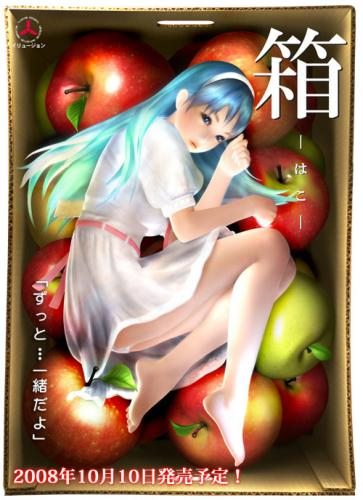 20379 Hako - package art